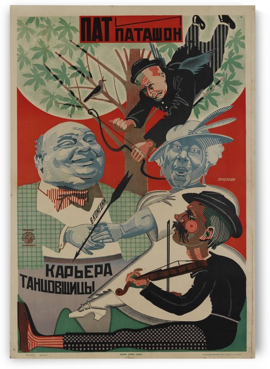Soviet Theater Poster by VINTAGE POSTER