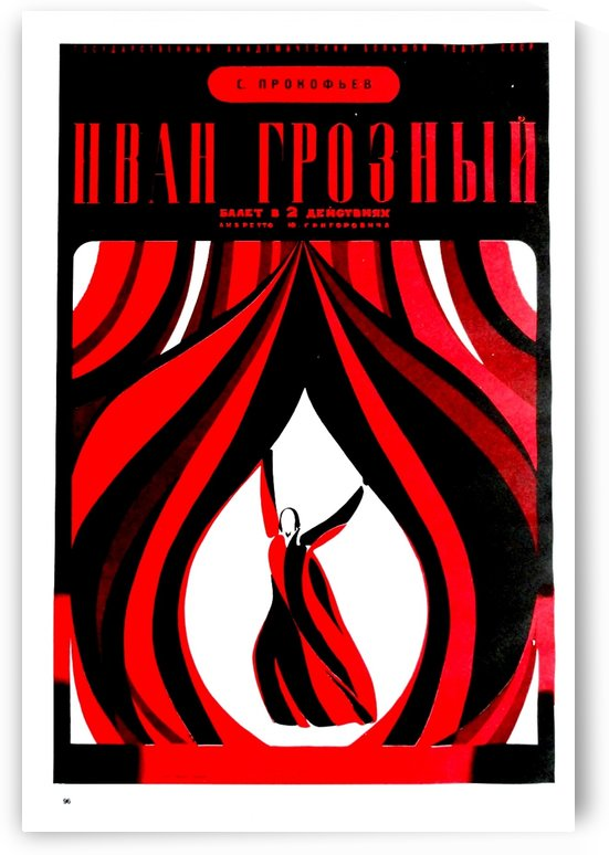 Vintage Dance Poster Ivan The Terrible by VINTAGE POSTER