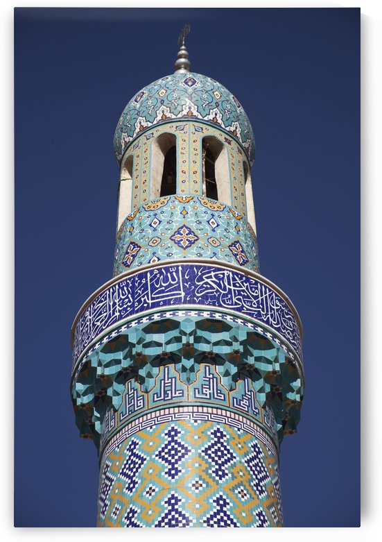 Decorated minaret; Sarvistan, Iran by PacificStock