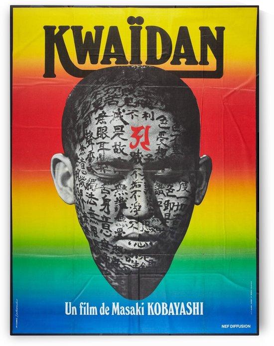 Kwaidan by VINTAGE POSTER