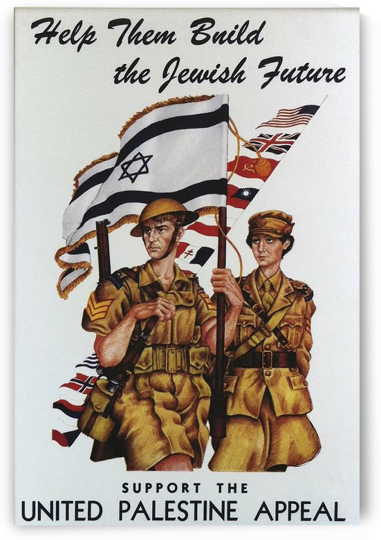 1942 United Israel appeal poster by VINTAGE POSTER