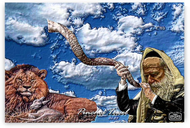 Art   Pinchos   shofar   LION  3D  1 by pinchos tewel