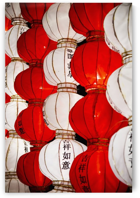Red And White Chinese Lanterns With 'Good Luck' In The Chinese Language; Beijing, China by PacificStock
