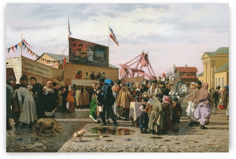Balagan in Tula on Holy Week by Vasily Sergeyevich Smirnov