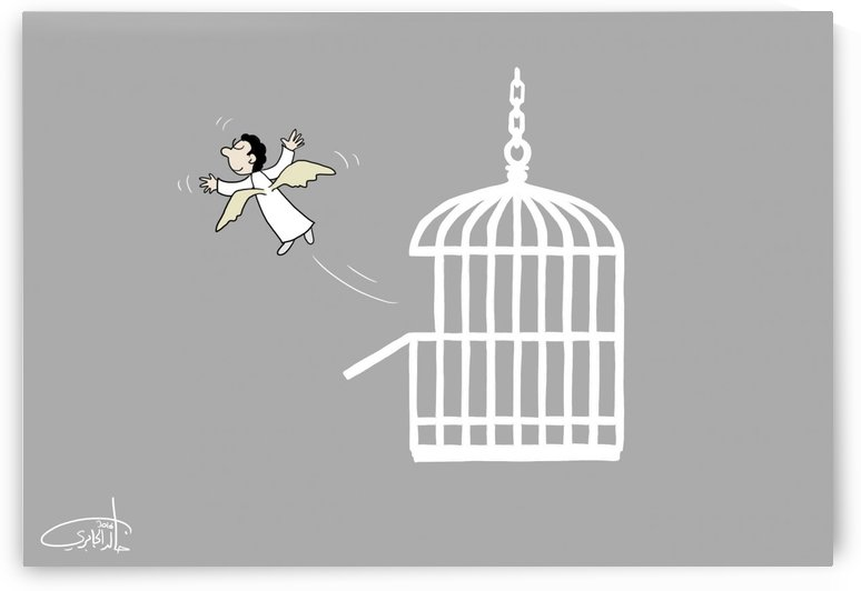 Out of The Cage by Khaled Al Jaberi