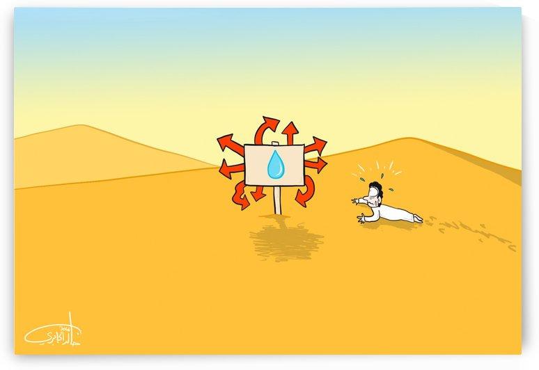 Directions by Khaled Al Jaberi