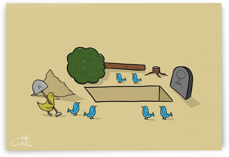 Tree Funeral by Khaled Al Jaberi