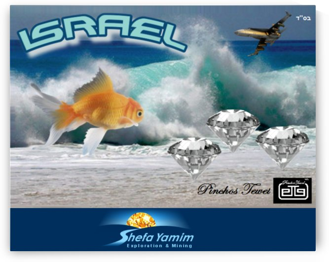 ART  Pinchos   israel ocean diamonds. AA   shefa yamim 1 by pinchos tewel