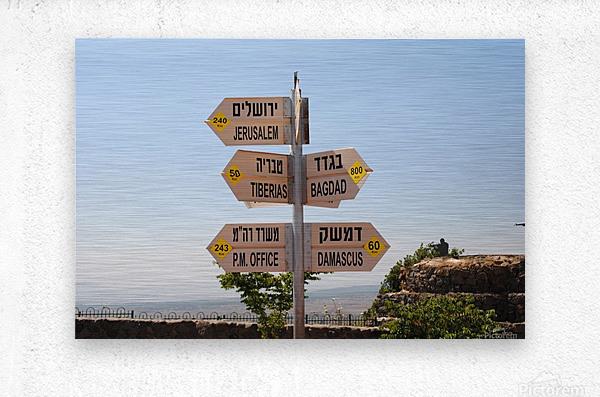 Israel Crossroads  Metal print