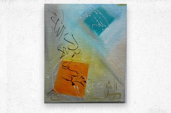 ahson qazikalmacalligraphy  Metal print
