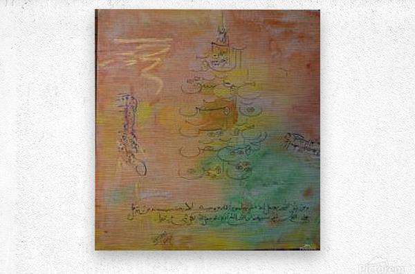 ahson qazi Surah Fateha  Metal print