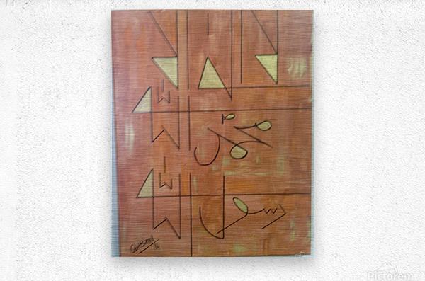 ahson qazi KAlmaGeometrical CalligraphyGolden 12x16canavas wth acrylic  Metal print