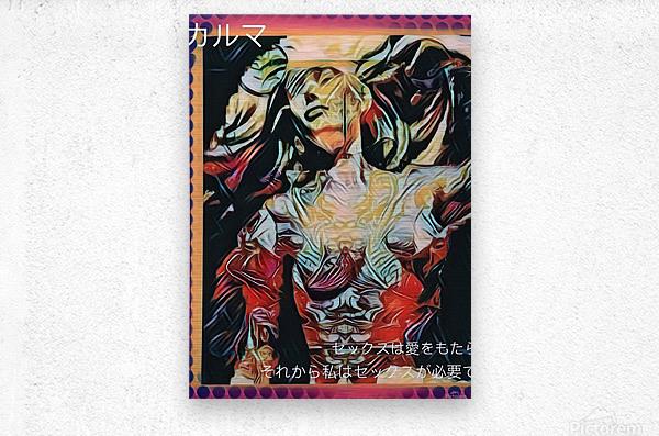 Sex Sells  Metal print