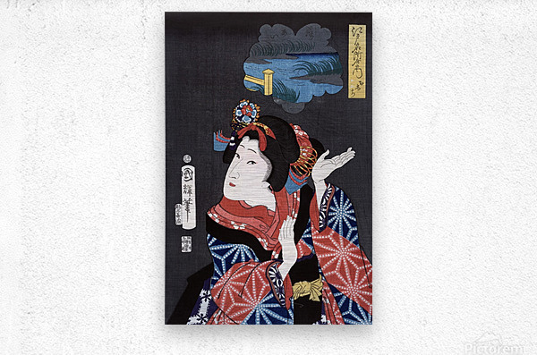 japanese maiden young woman female  Metal print