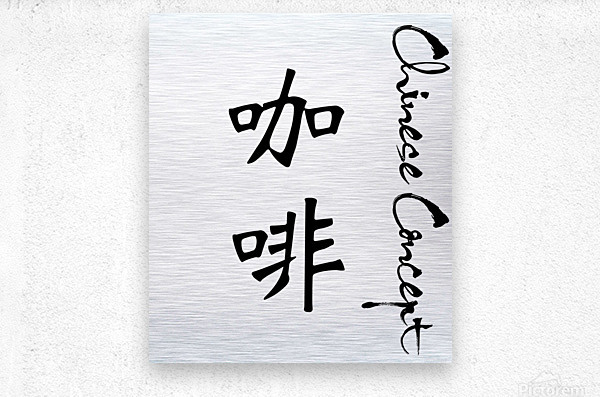 Chinese Concept 08A  Metal print