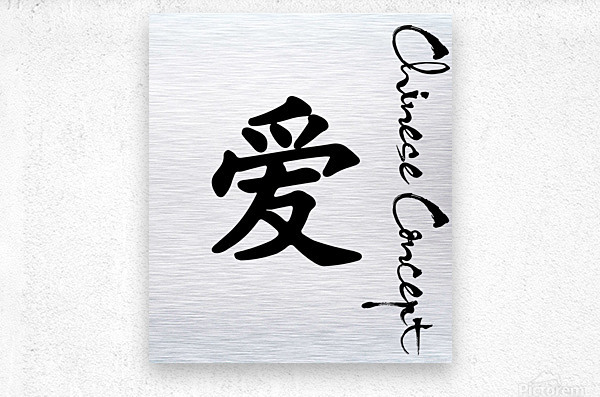 Chinese Concept 10A  Metal print