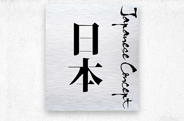 Japanese Concept 09A  Metal print