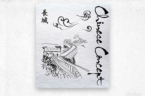 Chinese Concept 15A  Metal print
