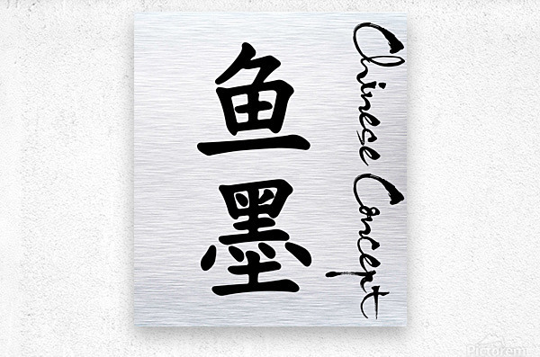 Chinese Concept 18A  Metal print