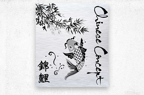 Chinese Concept 23A  Metal print