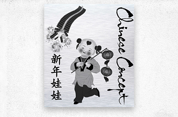 Chinese Concept 27A  Metal print
