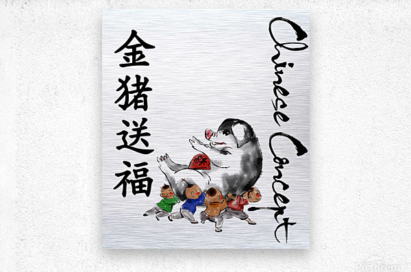 Chinese Concept 30A  Metal print