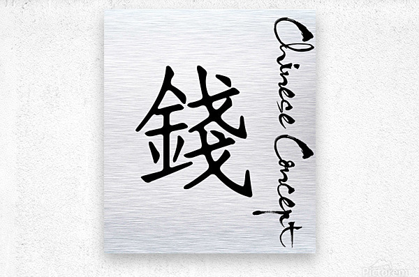 Chinese Concept 33A  Metal print