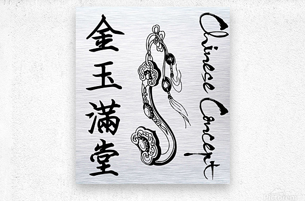Chinese Concept 38A  Metal print