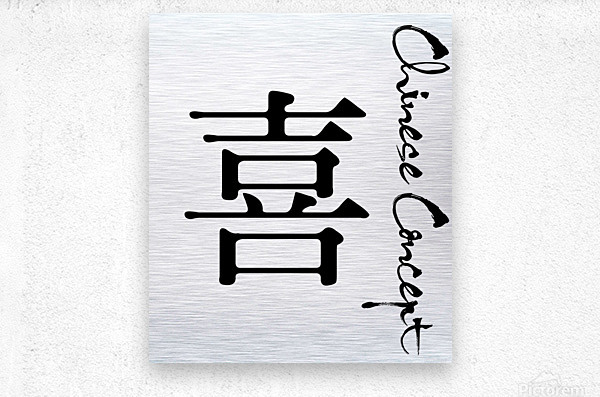 Chinese Concept 39A  Metal print