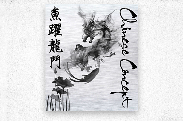 Chinese Concept 46A  Metal print