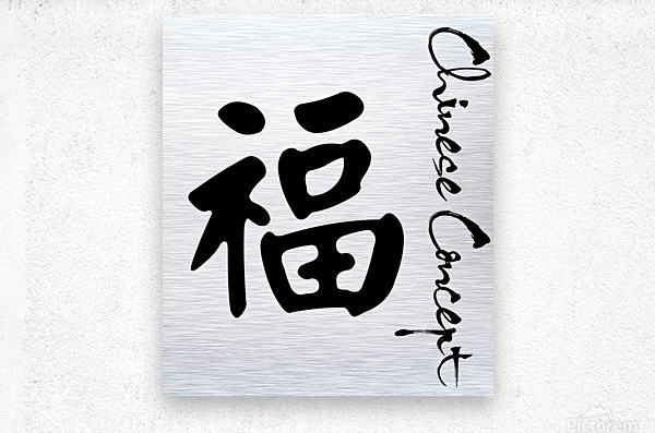 Chinese Concept 49A  Metal print