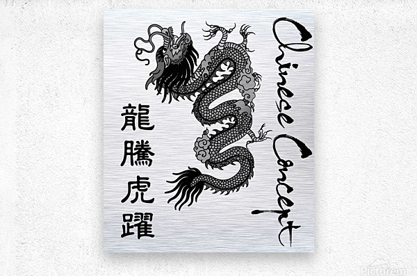 Chinese Concept 50A  Metal print