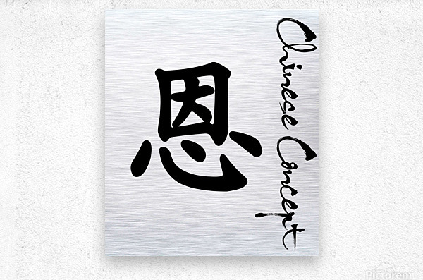 Chinese Concept 53A  Metal print