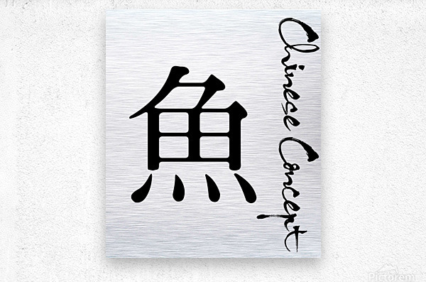 Chinese Concept 55A  Metal print