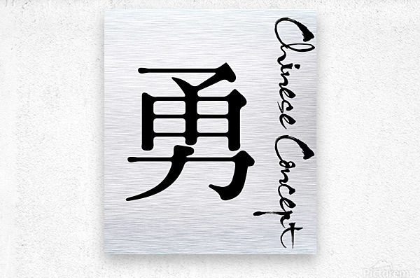 Chinese Concept 57A  Metal print