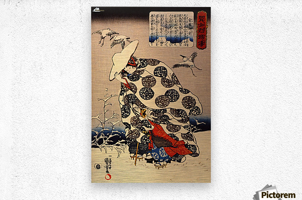 Tokiwa-Gozen with her three children in the snow  Metal print