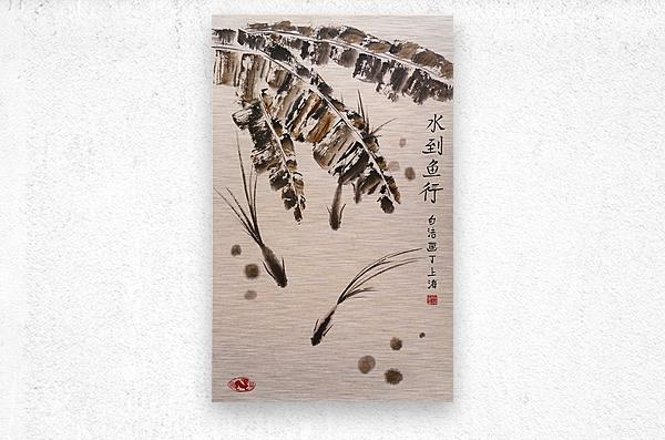 Three Little Fish  Metal print