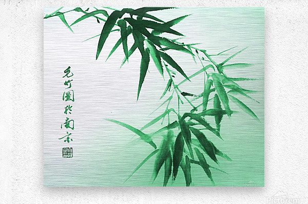 Green Bamboo Twig  Metal print