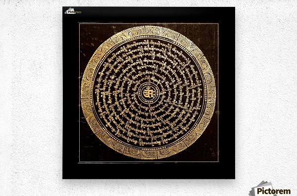 Nepali Goldwork: Serenity  Metal print