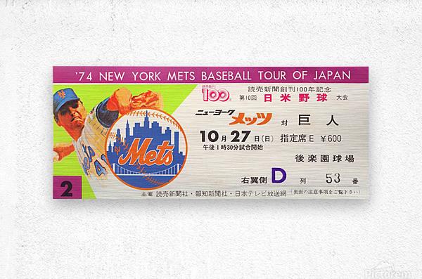 1974 new york mets baseball tour of japan korakuen stadium tokyo  Metal print