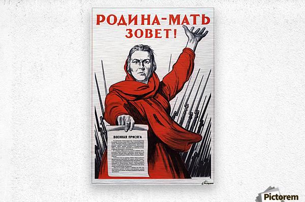 World War Propaganda Russian Original Poster  Metal print