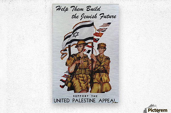1942 United Israel appeal poster  Metal print