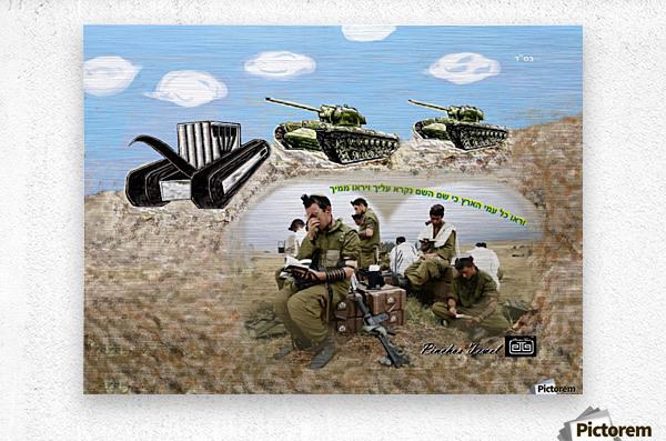 Art   tefilin army tank  AAA.  Metal print