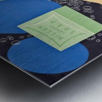Nissan laundry soap Metal print