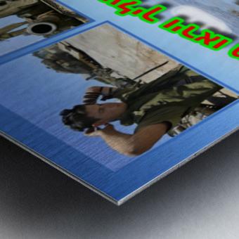 art tefilin army 2 Metal print