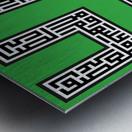 Muhammed green Metal print