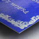 Psalm 103 1 8BL Metal print