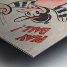 1960 baltimore orioles baseball score card review national bohemian beer ad poster Metal print