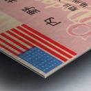1956 brooklyn dodgers tour of japan baseball ticket stub canvas sports art Metal print