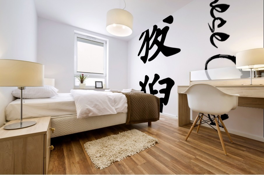 Chinese Concept 14A Mural print